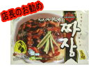 冷凍食品★ワンソバン北京ジャジャン麺セット380g(ソース200g、麺180g)