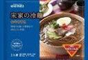 宋家冷麺SET(麺160g、スープ300g)