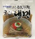 【GOSEI】宮殿メミル冷麺160g