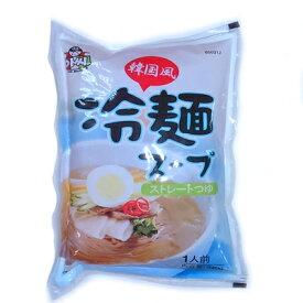 【韓国令麺】アッシ 冷麺 スープ × 30個