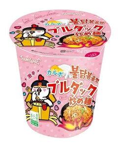 【三養】カルボブルダックカップ麺 80g(小)