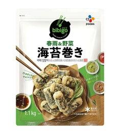 [セール中]【ビビゴ】海苔巻き(春雨&野菜)天ぷら 1.1kg ★