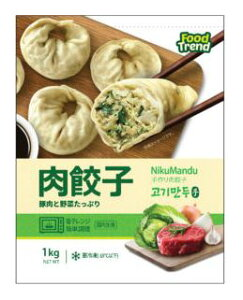 【韓国食品 餃子 冷凍】名家手作り 業務用 肉餃子 (1kg)