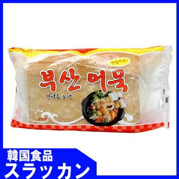 冷凍 ☆【ボンピョ】釜山四角おでん520g /韓国食品/トッポキ/おでん/韓国食材/韓国料理/四角おでん/プサンおでん