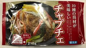 【特価セール中】冷凍チャプチェ 210g 簡単調理食品/★店長おすすめ商品