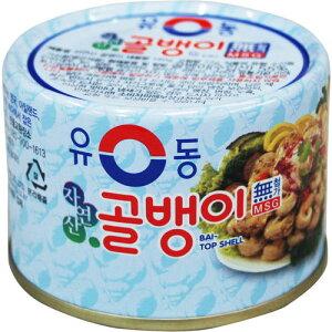 「少量入荷」【ユドン】つぶ貝缶詰(小)自然産140g