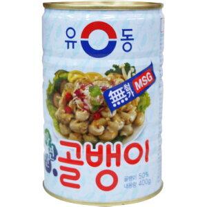 【ユドン】つぶ貝缶詰(大)自然産400g
