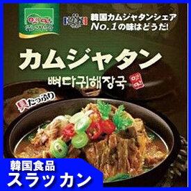 【故郷】カムジャタンスープ 500g★韓国食品市場★韓国食材/ 韓国料理/ インスタント/レトルトパウチ