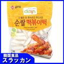 ★(宗家)純米トッポキ1kg    ■韓国食品■輸入食品■輸入食材■韓国料理■韓国食材■トッポキ■トッポギ■トッポ…