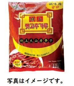 【大山】[調味用]唐辛子粉(甘口)1kg
