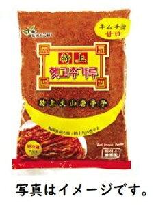 【大山】[キムチ用]唐辛子(甘口)1kg