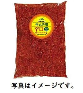 【大山】[キムチ用]唐辛子(辛口)1kg