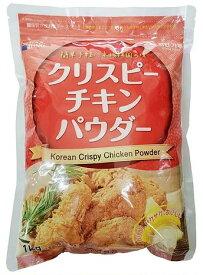 韓情 クリスピー チキンパウダー 小 1kg