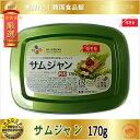 【韓国伝統味噌】 ヘチャンドル サムジャン 170g ★焼肉用味噌★