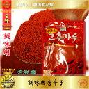 【韓国食材】清静園■調味用■唐辛子粉500g