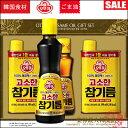 【韓国ゴマ油】◆オススメ品◆ オットギ 胡麻油(ごま油 )1000ml