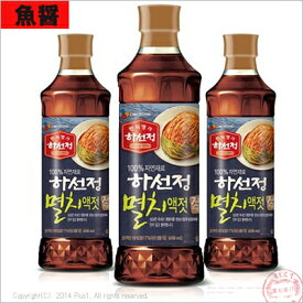 ■韓国魚醤 キムチ材料・ヤンニョム■ ハソンジョン・イワシ エキス 800g