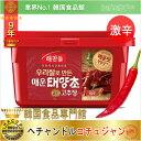 【韓国味噌類】ヘチャンドル・激辛 コチュジャン 3kg ■コクが違うこだわりの一品■