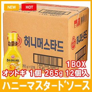 【オットギ】ハニーマスタ-ド ソース 265gx1BOX(12個)
