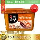 【韓国食材|伝統味噌類】スンチャン 味噌 1kg