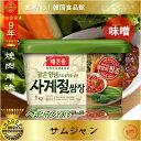 【韓国味噌】ヘチャンドル サムジャン 1kg ★焼肉用味噌★