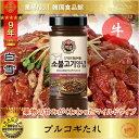 【韓国調味料|焼肉タレ】■焼肉用梨入り牛プルゴギタレ■白雪 牛プルコギたれ500g