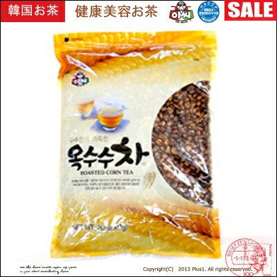 【韓国お茶】アッシ こーン茶 907g