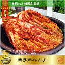【韓国食品|キムチ|冷蔵】リピーター爆発!No.1 業務用 白菜キムチ 5kg