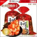 【韓国食品|キムチ|冷蔵】韓国 宗家(ジョンガ) チョンガク キムチ 5kg