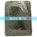【韓国海苔】干し青のり 230g