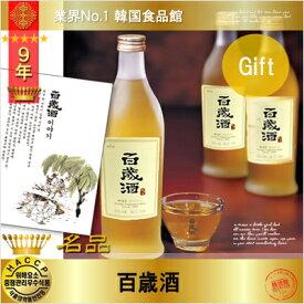 【韓国お酒】■もち米に高麗人参・甘草・五加皮など、10種類のハーブをブレンド ■ 百歳酒 375ml