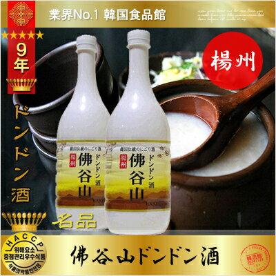 【韓国お酒 マッコリ】楊州 佛谷山マッコリ(ドンドン酒)1000ml