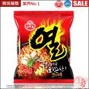【韓国麺類|韓国ラーメン】 オットゥギ 熱(ヨル)らーめん・ヨルラーメン(辛口)