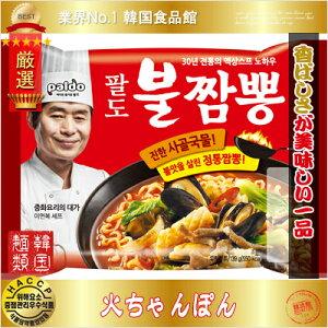 八道・火ちゃんぽん麺 「プルチャンポン」