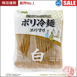 【韓国冷麺】■韓国伝統に特選冷麺■ ボリ冷麺(白)160g×1個 ■麺のみ商品■