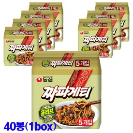 【★7月22日入荷予定★】農心チャパゲティ (チャジャン麺) 1BOX