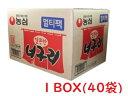 【韓国麺類|韓国ラーメン】農心 ノグリラーメン 1BOX(40袋)