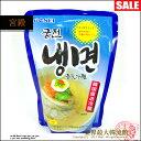 【韓国冷麺】宮殿冷麺セット(麺+スープ)(一人前)