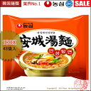 【韓国麺類|韓国ラーメン】農心 安城湯麺 /アンソンタン麺/1BOX(40個)