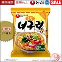 【韓国麺類|韓国ラーメン】農心 ノグリラーメン(甘口) 1BOX(40袋)