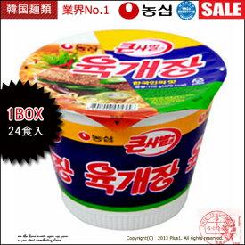 【韓国麺】農心 ユッケジャン カップラーメン(大)1BOX(16個入)