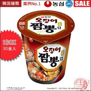 【韓国カップ麺】農心 イカちゃんぽんカップ 1BOX(30個入)