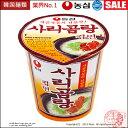 """【韓国ラーメン】牛骨だし 農心 サリコムタン カップ麺(小)■牛骨だしのコムタンスープ、辛さ""""0""""■"""