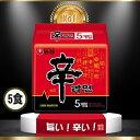 【韓国麺類|韓国ラーメン】安さ、品質 日本一〜♪ 辛ラーメン ■5食入×1袋■