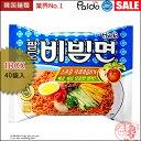 【韓国|麺類】八道 ビビム麺1BOX(20袋)
