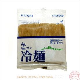 【韓国食品|韓国冷麺】■業務用■ 宋家 サン冷麺 の麺