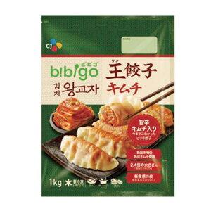 ビビゴ 王餃子(キムチ)1kg  ★)[ギョーザ][冷凍食品][加工食品][韓国料理][韓国食材][韓国食品]