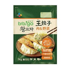 ビビゴ 王餃子(肉&野菜)1kg ★)[ギョーザ][冷凍食品][加工食品][韓国料理][韓国食材][韓国食品]