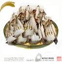 【韓国食品|渡り蟹|冷凍】■ケジャン・スープ・鍋用■ 冷凍 切りガニ 1kg