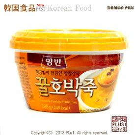 【韓国食品|お粥】ヤンバン・蜂蜜・かぼちゃ お粥 285g